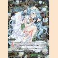 WXK03-026 SR 幻怪姫 ネムリヒメ