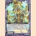B26-040 R 怨恨の女帝スカルエンプレス