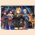 シークレット WXK04-025-CB E・G UNION イザベラ