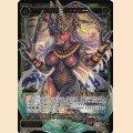 シークレット WXK04-034 幻水姫 クロコワニ