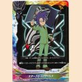 BOXPR S-PR/063 スタードラゴンワールド