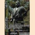 BTL3-040 PT 歴史を創る者 西郷隆盛