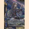 11-002 SR 桂姫
