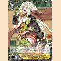 GBS/S63-003 R 未知への羨望 妖精弓手