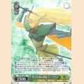 Sls/W62-033 R 帰らずの森の妖精 ディードリット
