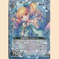 SD01-016 R 青竜歌姫メルキオール