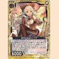 PR P26-026 新年の始まりイブキ
