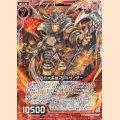 PR P26-027 烈日の大英雄アレキサンダー