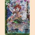ホロ ガチャイラスト B27-063 SR まほらの恋歌 紅姫