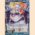 ホロ PR P26-025 ベルちゃん