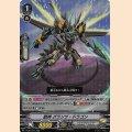 V-EB07/015 RR 獣神 グランツ・ドラゴン