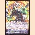 G-CHB01/016 RR リニアフィード・ドラゴン