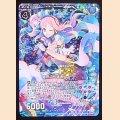 ホロ UC E07-017 竜声の代詠者メノーテ
