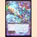 SR B16-075 黒剣八魂 グリーフロアー