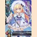 LO-1491 R 幻光の魔女 プリム