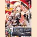 LO-1553 R 光の守護者 アルティア