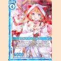 B29-019 R 狐の嫁入りシンクロトロン