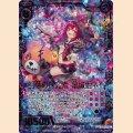ホロ B28-047 SR 幻夢の探究者 墓城姫ネイ
