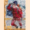 ホロ B28-028 R いざ最高峰サー・ガルマータ