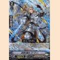 V-BT05/006 RRR 真理の騎士 ゴードン