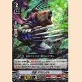 V-BT05/012 RRR 忍獣 タマハガネ