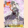 Fkz/W65-003 R 銀髪のネクロマンサー ユー