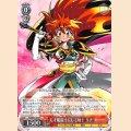 Fsl/W65-046 R 天才魔道士にして剣士 リナ