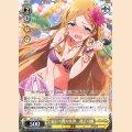 IMS/S61-014 R 波打ち際の女神 篠宮可憐
