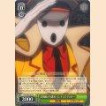 OVL/S62-031 R 宝物殿の守護者 パンドラズ・アクター