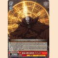 OVL/S62-054 R 最強の魔法詠唱者 アインズ