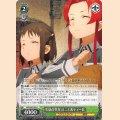 SAO/S65-029 R 年頃の少女 ロニエ&ティーゼ