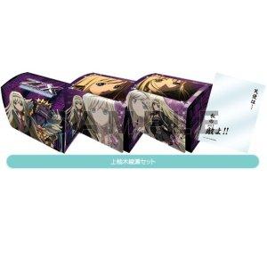画像1: デッキケースセットEX Z/X IGNITION 「上柚木綾瀬セット」