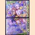 E18-049/50 OBR 舞装《慈愛》月形由仁