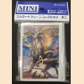 ブシロードスリーブコレクション ミニ Vol.422 カードファイト!! ヴァンガード『震天竜 アストライオス・ドラゴン』