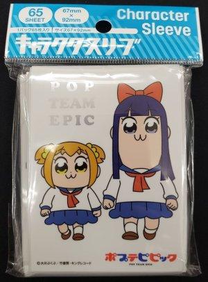 画像1: キャラクタースリーブ ポプテピピック セーラー服(EN-840)