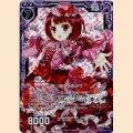 ホロ PR P30-009 舞い踊る人形ラヴ