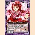PR P30-009 舞い踊る人形ラヴ