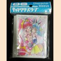 キャラクタースリーブ スター☆トゥインクルプリキュア キュアスター&キュアコスモ (EN-883)