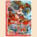 PR P28-026 真夏の女神 筒姫