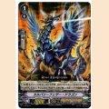 V-PR/0277 カルバリーフェザー・ドラゴン