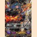 B18-076 SR 双聖器を受け継ぐ王子 エフラム