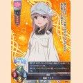 LO-1945 R 歌姫 鳴護 アリサ