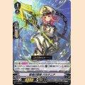 V-PR/0254 戦場の歌姫 パルテニア