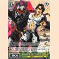 JJ/S66-033 R 裏返しの世界 イルーゾォ&M・M