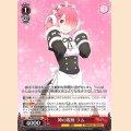 RZ/S68-015 RR 神の視座 ラム
