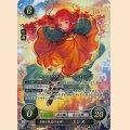 B20-097 SR 自由と混沌の女神 ユンヌ