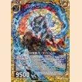 ホロ B31-030 R 封印の聖獣オーラフェンリル