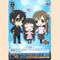 SAO/S71-104 PR SD キリト&ユイ&アスナ