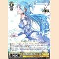 SAO/S71-007 R 水妖精族の魔法使い アスナ