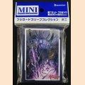 ブシロードスリーブコレクション ミニ Vol.476 カードファイト!! ヴァンガード『看破の忍鬼 ヤスイエ』